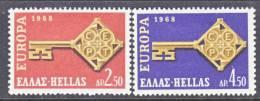 Greece 916-7   *  EUROPA - Greece
