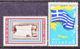 Greece 927-8   *  FLAG  MAP - Greece