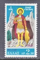 Greece 939   *  RELIGION - Greece