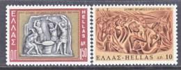 Greece 940-41   *  ILO - Greece