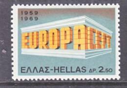 Greece 947   *  EUROPA - Greece