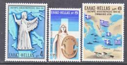 Greece 959-61   *  VICTORY - Greece