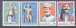 Greece 962-5   *  GREEK  HEROES - Unused Stamps