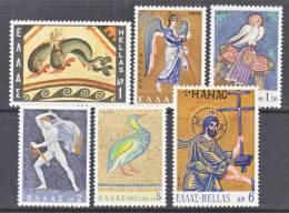 Greece 966-71   * GREEK  MOSAICS - Greece