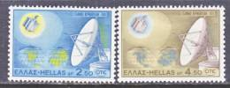 Greece 983-4   * SPACE  SATELLITE - Unused Stamps