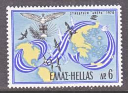 Greece 996   * EDUCATION - Greece