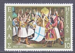 Greece 1024  *  GERMAN BISHOP  BLESSING  FLAG - Greece