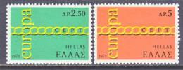 Greece 1029-30  *  EUROPA - Greece
