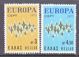 Greece 1049-50  *  EUROPA - Greece