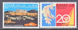 Greece 1051-2  * - Greece