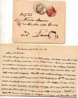 1917   LETTERA    CON ANNULLO ROCCAPIEMONTE   SALERNO - 1878-00 Humbert I