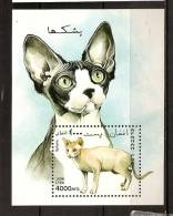 Afghanistan Afghanes 1996 N° BF 75 ** Faune, Animaux, Chats, Sphynx - Afghanistan