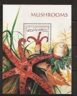 Afghanistan Afghanes 1999 - 1 BF ** Flore, Champignons, Anthurus Archeri - Afghanistan