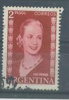 """VEND TIMBRE D ´ ARGENTINE , N° 531 + VARIETE : TRAIT BLANC EN DIAGONALE TRAVERSANT """" EVA PERON """"!!!! - Argentina"""