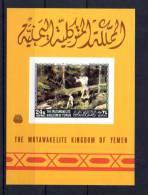 Yemen 1968, Scène De Chasse (Bayern ?), MI  BK 122 B**, - Künste