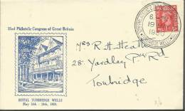 1950  Philatelic Congress Of Great Britain  Royal Turnbridge Wells   Special Postmark - Poststempel