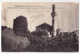 EUROPE MACEDONIA BITOLJ MONASTIR MOSQUE BOMBING DEMOLISHED BY A BULGARIAN OLD POSTCARD 1917. - Macedonia