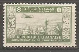 """PA89* Du Grand Liban  """" 2ème Anniversaire De L´Indépendance """"   Année 1943 - Unclassified"""