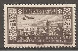"""PA90*  Du Grand Liban  """" 2ème Anniversaire De L´Indépendance """"   Année 1943 - Unclassified"""
