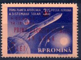ROMANIA  Moonlanding Overprint - Space
