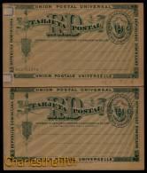 RARE - TARJETA POSTAL REPUBLICA DOMINICA 2 CENTAVOS - UNUSED WITH ANSWER CARD - Dominicaine (République)