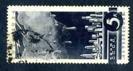 (9321) RUSSIA 1935  Mi.#494 Used Sc#546 - Usati