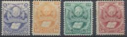 Bolivie N° 14/17, 1871, Sans Le 500c, Armoiries, 11 étoiles, Très Frais, 2 Signés - Bolivia