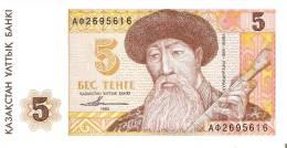 BILLETE DE KAZAJISTAN DE 5 TEHTE DEL AÑO 1993 (BANKNOTE) SIN CIRCULAR-UNCIRCULATED - Kazakhstán