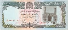 BILLETE DE AFGANISTAN DE 10000 AFGHANIS  (BANK NOTE) - Afghanistán