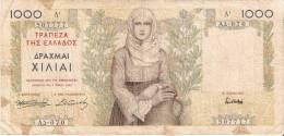 BILLETE DE GRECIA DE 1000 DRACMAS DEL AÑO 1935 (BANK NOTE) - Grecia