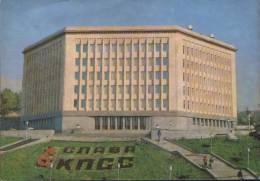 Armenia-Postal Stationery Postcard 1982-Yerevan-House Of Political Education-unused - Arménie