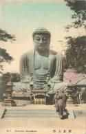 JAPON DAIBUTSU KAMAKURA - Japan