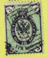 POLISH  4 Line Rectangle Cancel On Russian Mi 10  CV € 300 - 1857-1916 Imperium