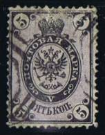 POLISH 4 Line Octagon Cancel On Russian Mi 14 Y , Thick  Paper - 1857-1916 Imperium