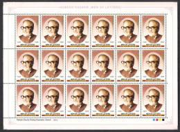 PAKISTAN 2012 Birth Anniversary Of Hameed Naseem Poet Writer Broadcaster, Full Sheetlet Of 18 Stamps MNH