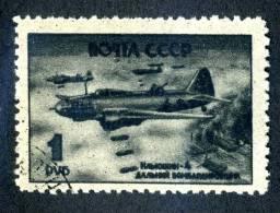 (9460) RUSSIA 1945  Mi.#977  Used  Sc#997 - 1923-1991 UdSSR