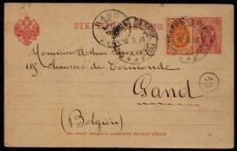 RUSSIE - ENTIER 3 Kop. Surchargé Expédié De LA POLOGNE ( Sosnówka ) 1906  Par MARCHAND DE CHEVAUX BELGE SNOECK ( GAND ) - 1857-1916 Empire