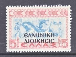Greece In North Epirus  N 202   * - North Epirus