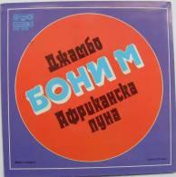 Boney M / Jambo / African Moon - Balkanton / 1983 - Reggae
