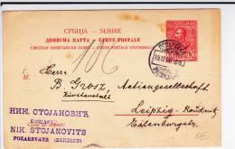 SERBIE - 1906 - CARTE ENTIER POSTAL De POZAREVATZ Pour LEIPZIG - Serbie