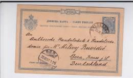 SERBIE - 1897 - CARTE ENTIER POSTAL De BELGRADE Pour GERA (GERMANY) - Serbie