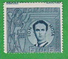Romania  ; 1940  ; Error, MNH - Errors, Freaks & Oddities (EFO)