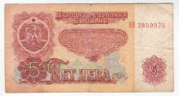 Bulgaria  1974 5 Leva  Used - Bulgaria