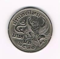 0+ THAILAND 5 BAHT  1977 - Thaïlande