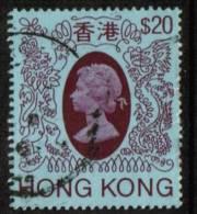 HONG KONG  Scott #  402  VF USED - Hong Kong (...-1997)