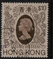 HONG KONG  Scott #  401  VF USED - Hong Kong (...-1997)