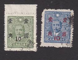 China, Scott #834, 836, Used, Martyrs Surcharged, Issued 1948 - 1912-1949 Repubblica