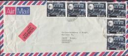 ## Kenya Airmail Par Avion EXPRESS Label Mult Franked NAIROBI 1970 Cover Brief To Denmark Anti-Apartheid Year - Kenia (1963-...)