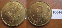 Rusia  5  Kopeck , Centimos 1991 - Monedas