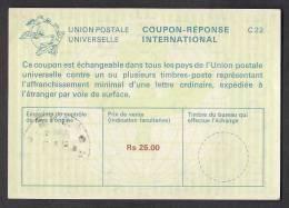 SRI LANKA COUPON REPONSE INTERNATIONAL REPLY COUPON IRC Old Rs. 25 UPU 1990 - Sri Lanka (Ceylan) (1948-...)
